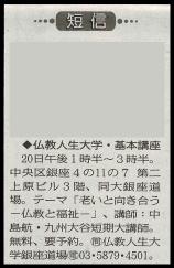 0806_老いと向き合う(東京新聞)
